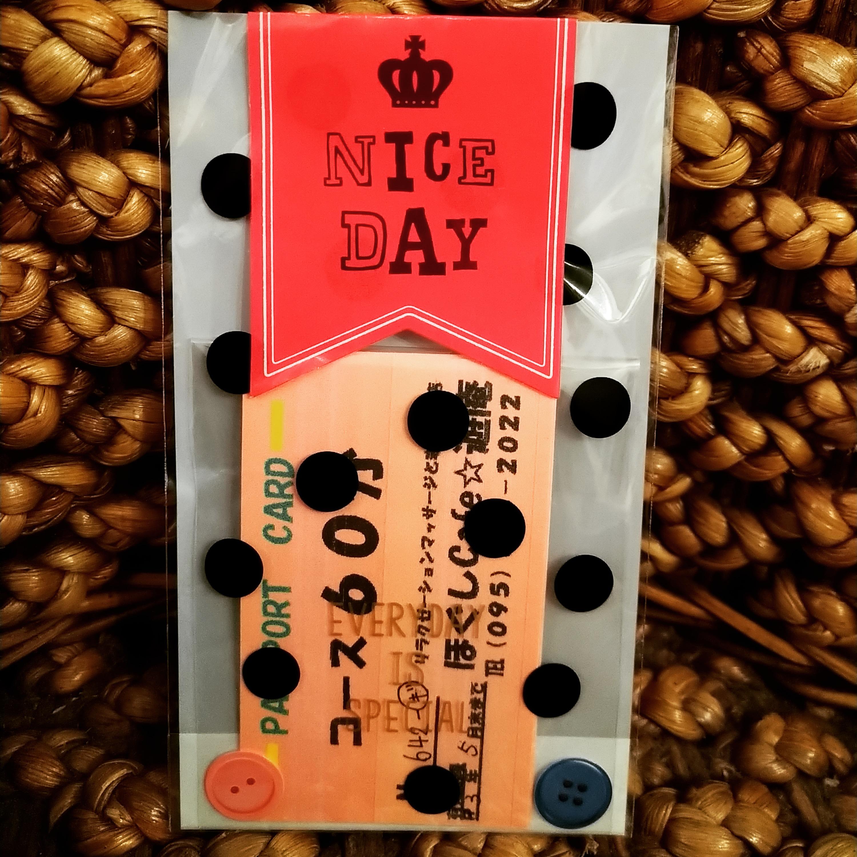 カジヤマさんギフト券ラッピング